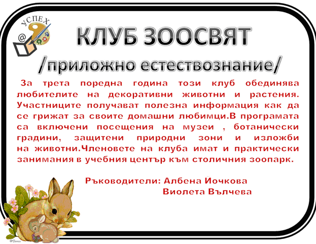 Vizitka Yochkova Copy