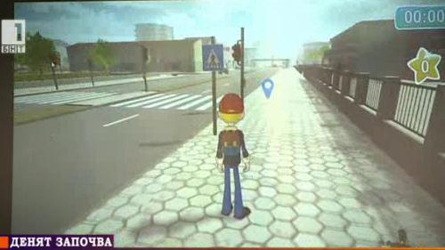 virtualna_platforma