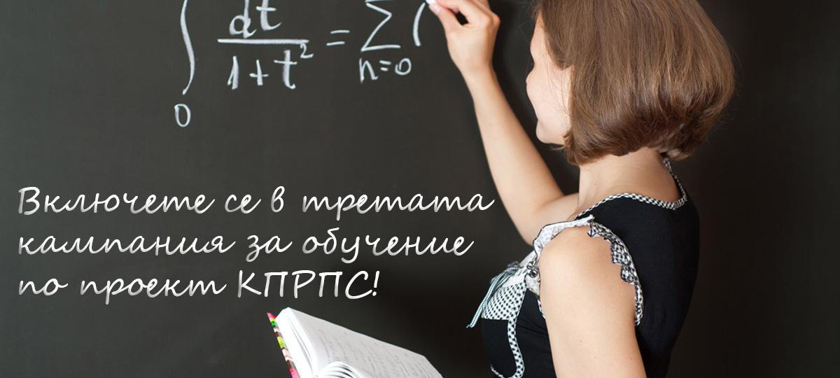 teacher-and-blackboard1